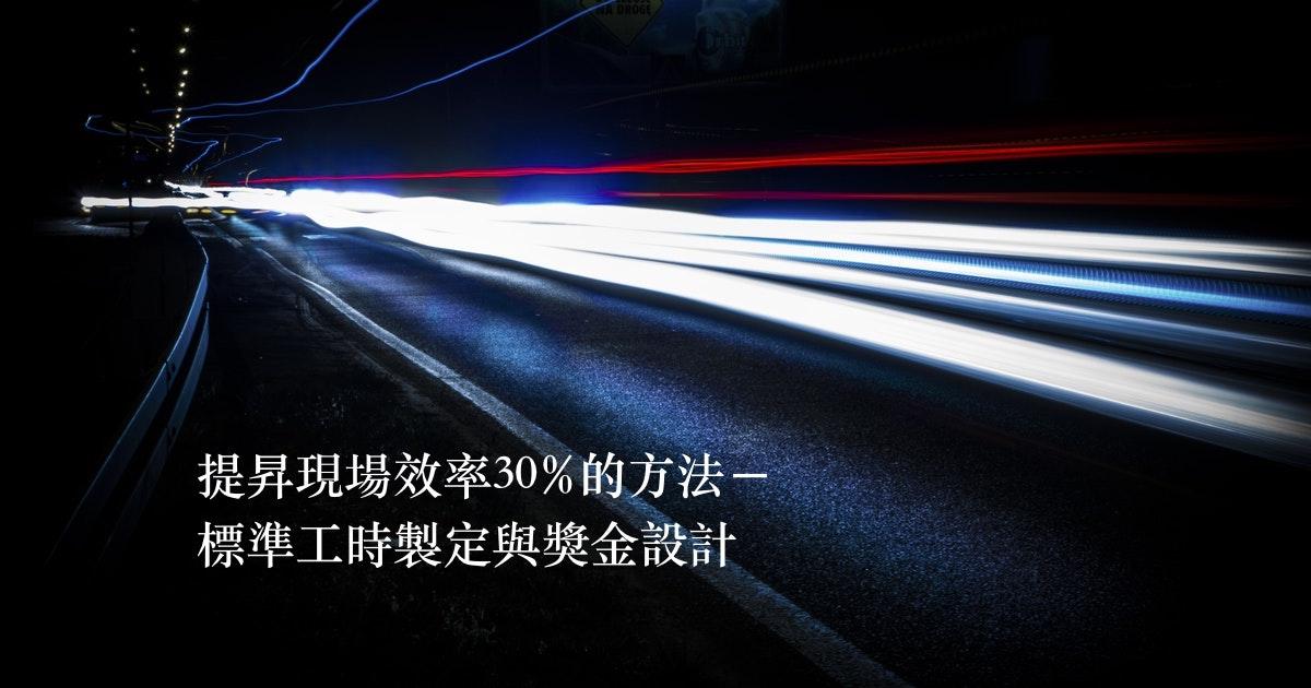formulate-st-bonus-increase-efficiency